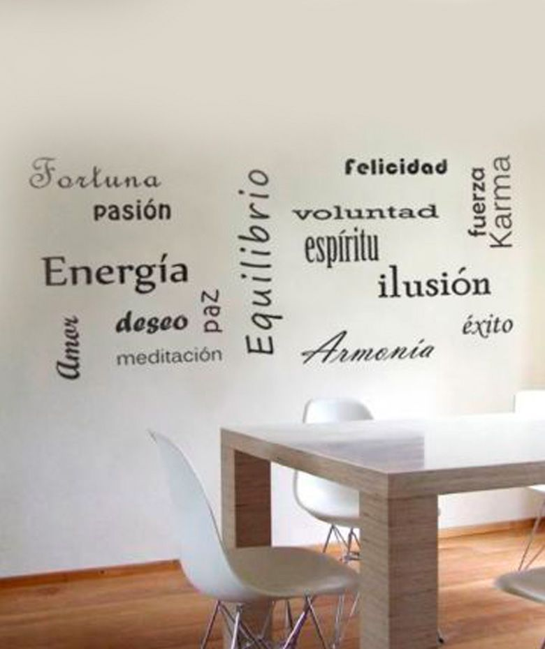 Texto energ a vinilo adhesivo decoraci n de paredes for Adhesivos decorativos pared
