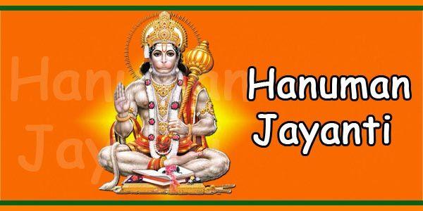 Hanuman Jayanti Pooja Dates And Puja Timings 2021   Hanuman Jayanti Wishes Images, Photos, Status