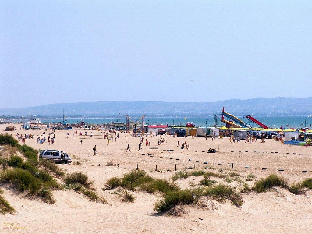 Витязево отдых фото пляжа