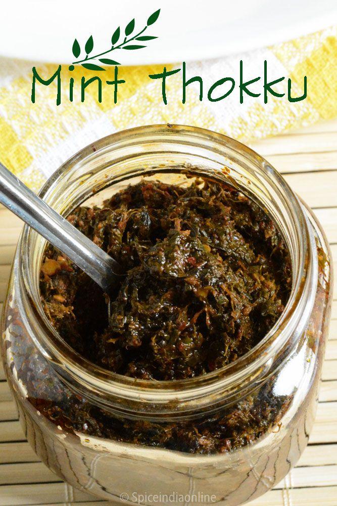 Pudina thokku mint thokku mint thogayal conservas south indian breakfast lunch side dish mint chuntey mint thokku pudina thokku forumfinder Image collections