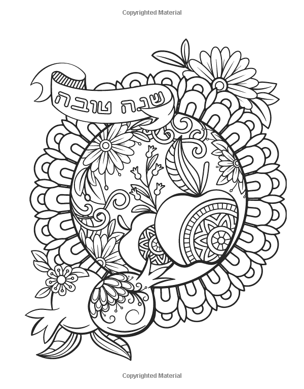 Rosh Hashanah Coloring Book Jewish Holiday Collection Unique Gift Idea For Holiday Craft Relaxation Medit Coloring Books Coloring Pages Rosh Hashana Crafts