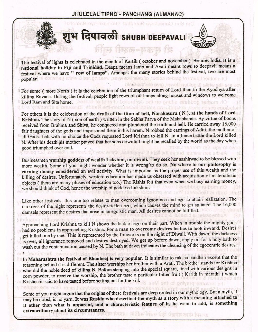 Shubh Deepavali   Laxmi Pooja (Lakshmi), Sri Suktam & Laxmi Path ...