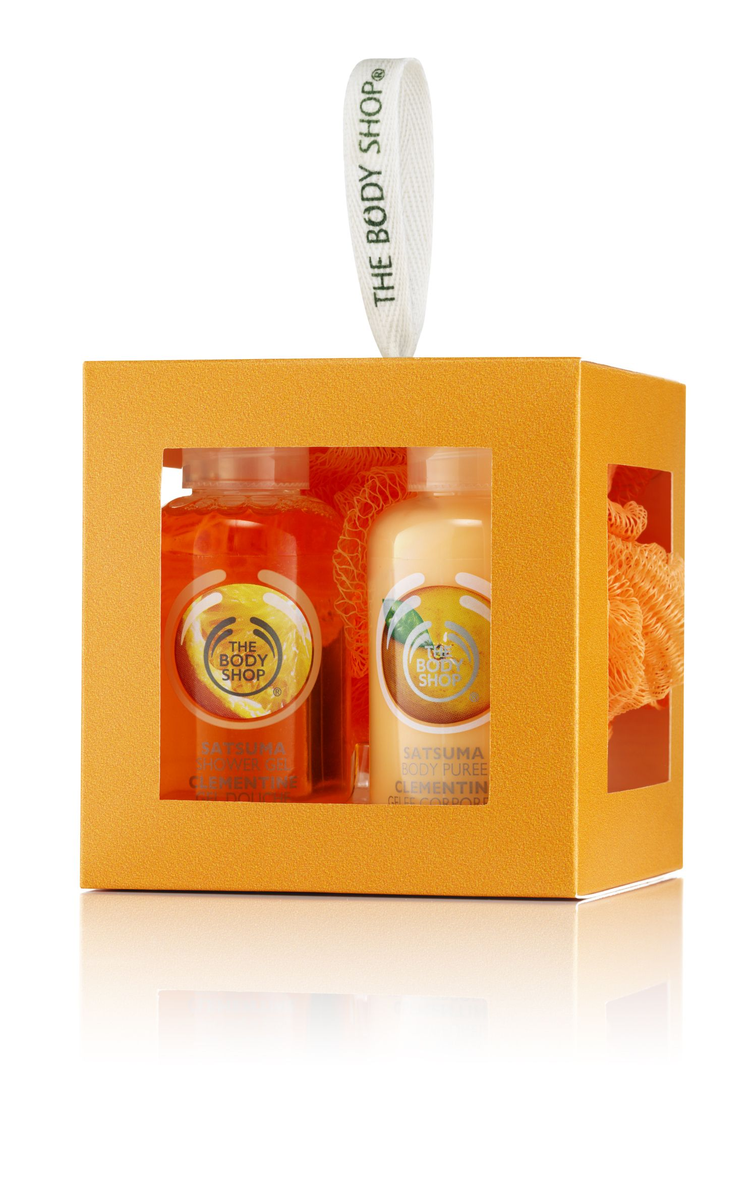 The Body Shop Satsuma Gift Cube R100.00 | Christmas Gifts 2014 ...
