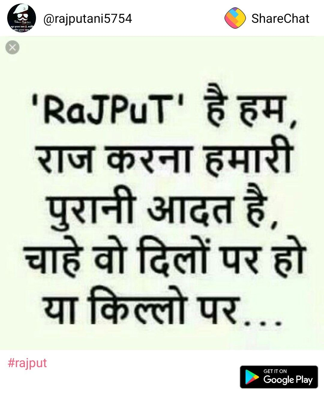 We Are Rajputs Rajput Quotes Motivational Quotes For Life Crazy Quotes