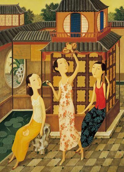 Shuai Mei Pinceles Licenciatura En Artes Arte
