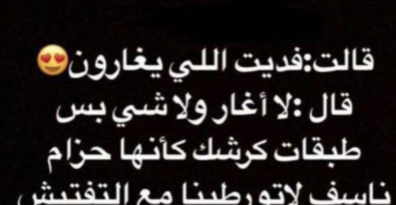 نكت ساخرة روعة أكثر من 30 نكتة ستستمتع بقراءتها Arabic Calligraphy Calligraphy