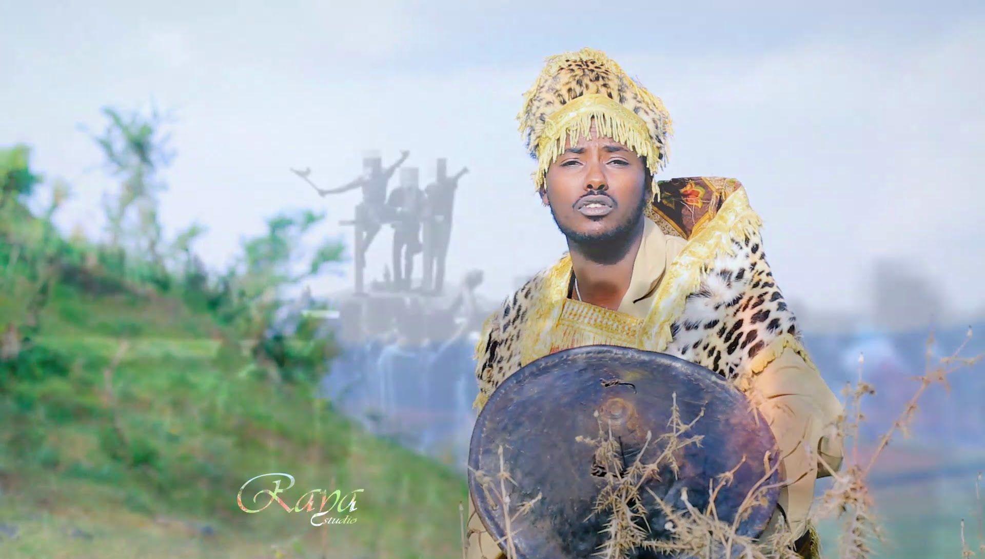 Galaanaa Gaaromsaa: Sodaa Qawwee Hin Qabnu * Oromo Music