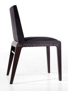 Cadeira Fulda
