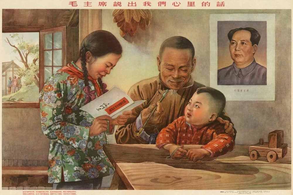 Китайские плакаты картинки