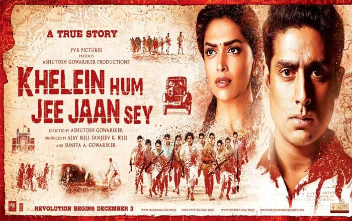 khelein hum jee jaan se full movie free download
