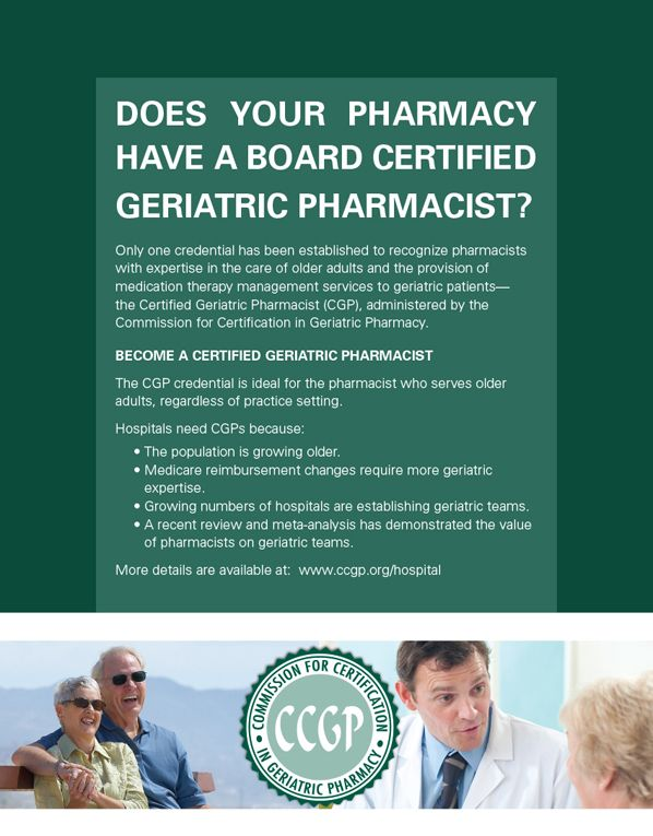 Commission for Certification in Geriatric Pharmacy (CCGP) - Does ...