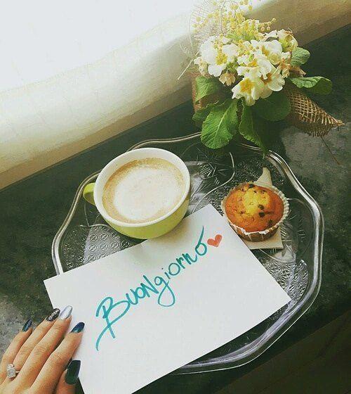 كــافـيـتـالــي On Instagram صباح الخير بكل لغات العالم Morning Coffee Food Instagram Posts