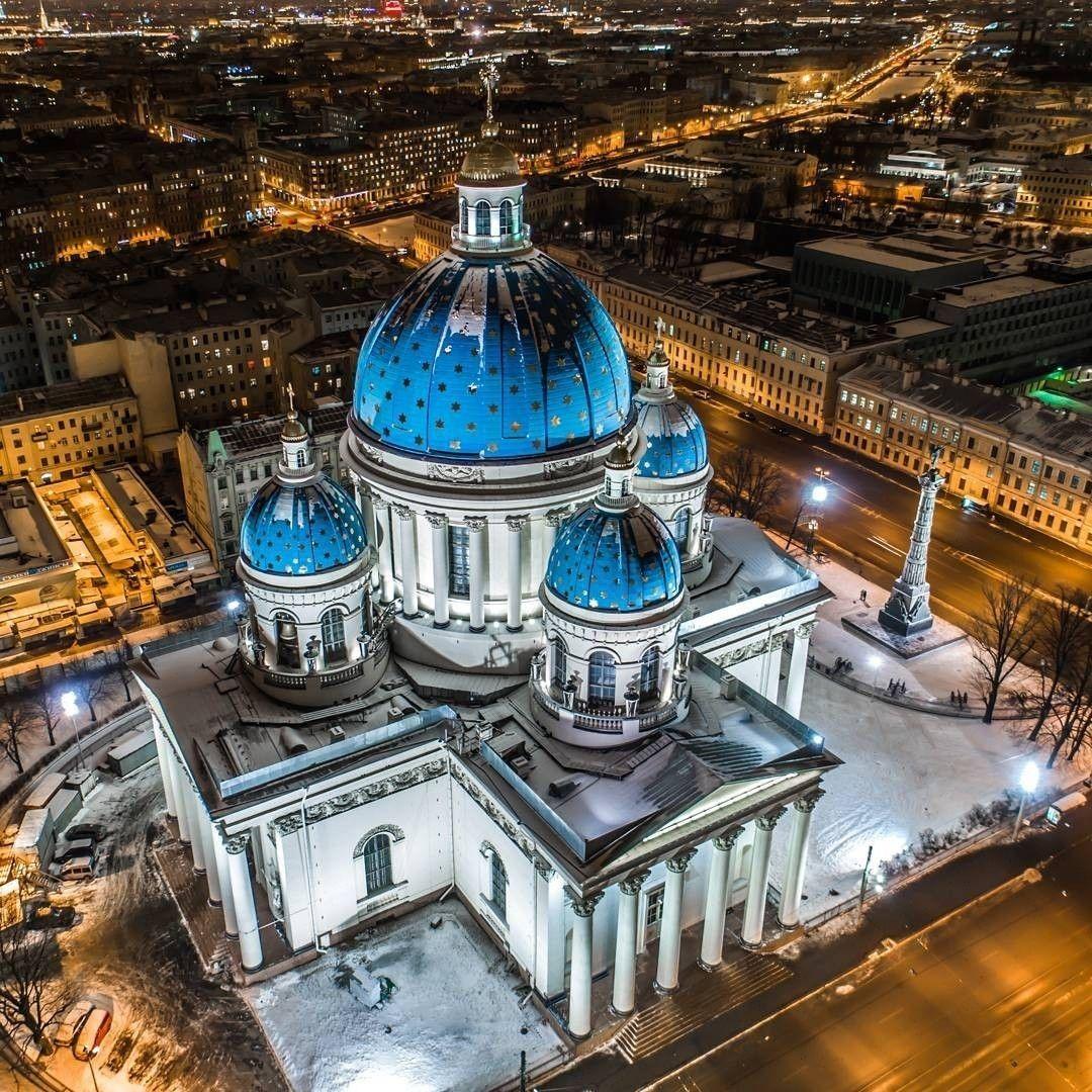 вещевых соборы санкт петербурга названия с фото телефоном комплектовался коляской, безупречно