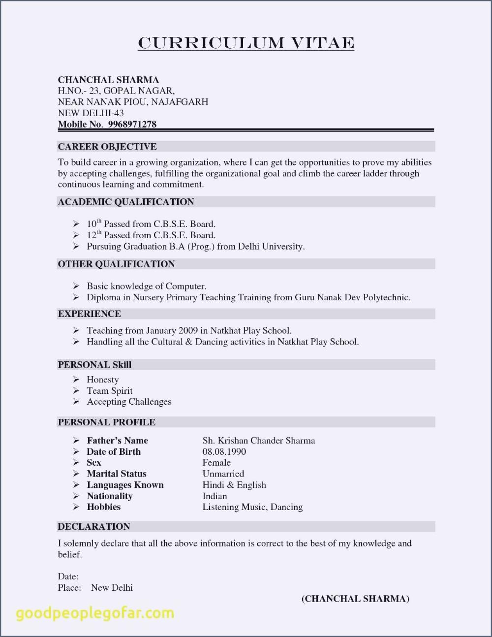 School Leaving Certificate Template Sansurabionetassociats