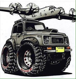 Cartoon Cars - Canyon News  |Cartoon Suzuki Samurai