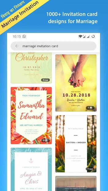 creative android apps to design an einvitation card for