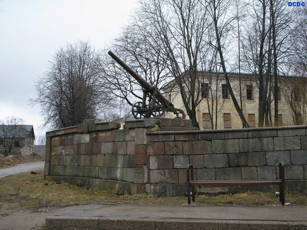 One of the guns in Daugavpils fortress