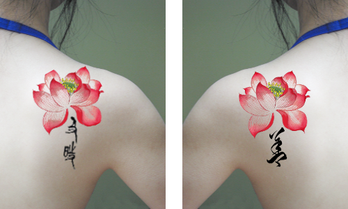 Chinese Lotus Tattoo Asian Flower Designs Lotus Tattoo Small Lotus Tattoo Tattoos