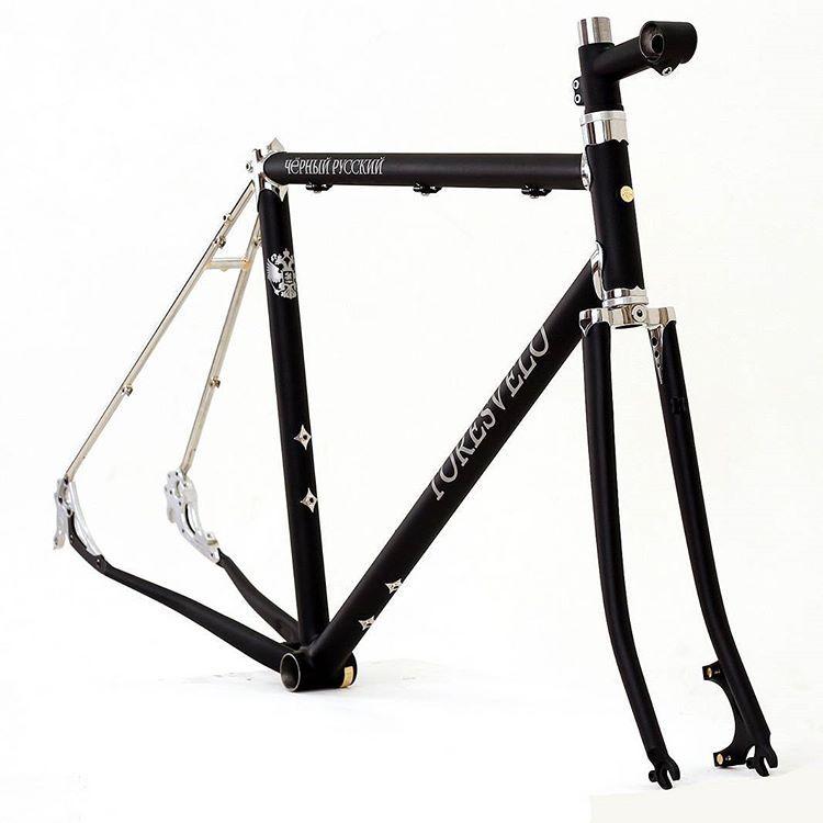 Gravel bike. Stainless steel lugs and seatstays. #steelbike ...