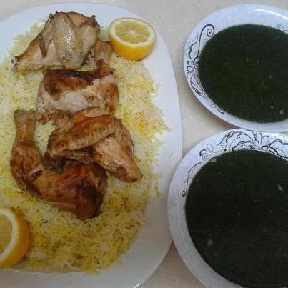 Rice Chicken And Mlookhieh Egyptian Food Middle East Food Traditional Food
