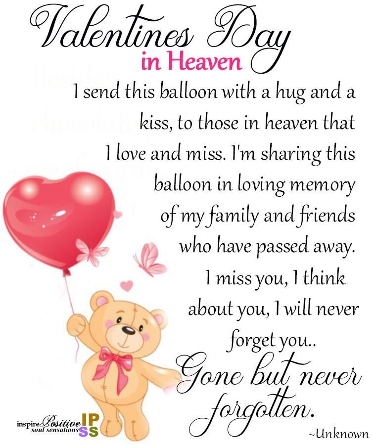 Happy Valentines Day In Heaven Mama I Love You 3 For Mama
