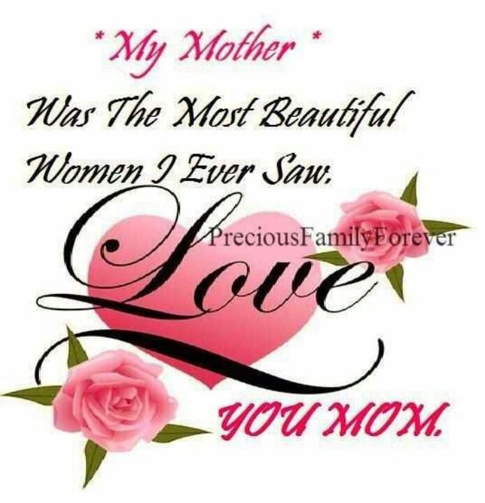 I Miss You Mommy Quotes