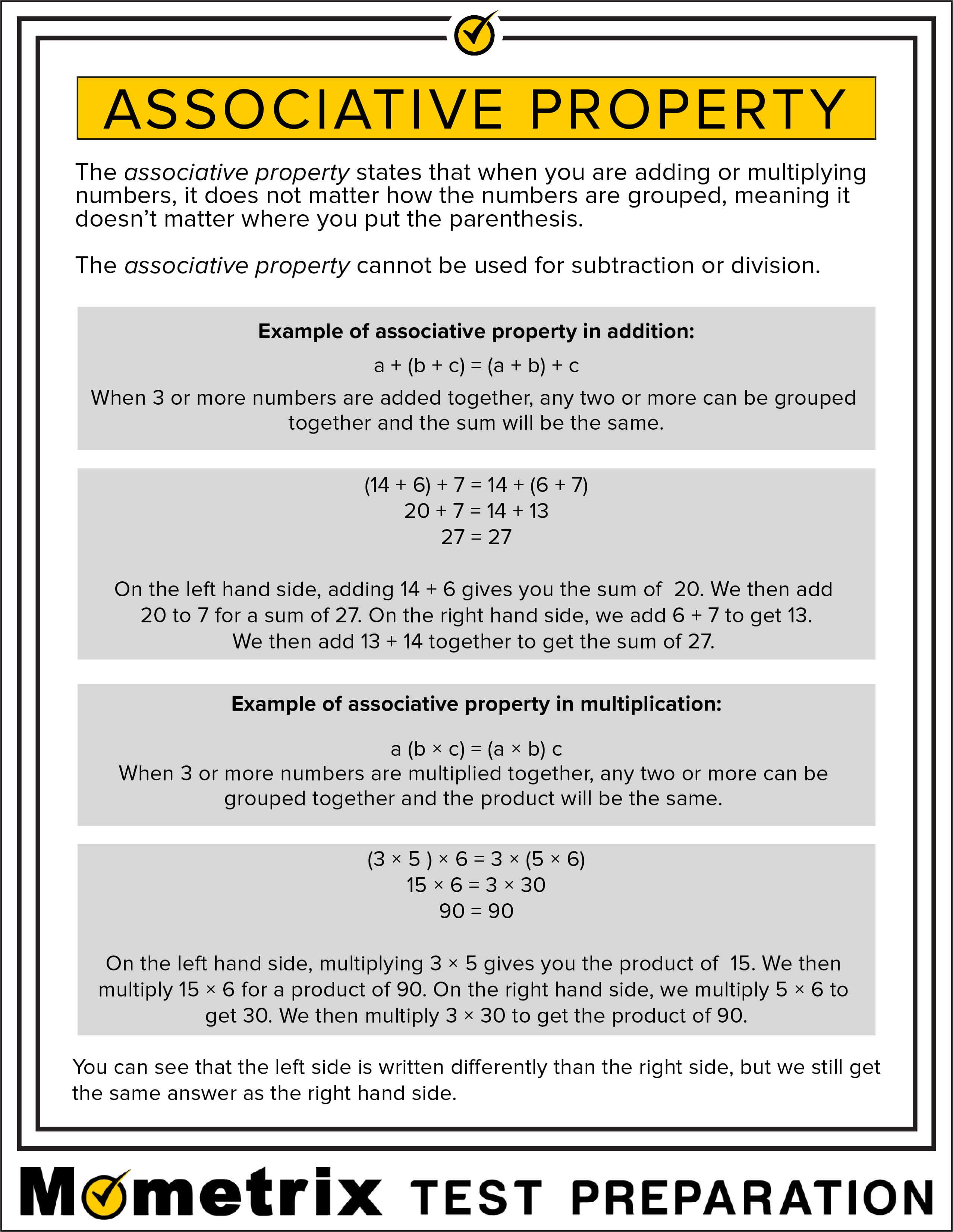 What Is Associative Property