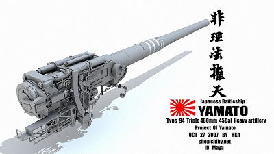 Yamato 18 inch battleship guns pics -I- | Wallpaper ...