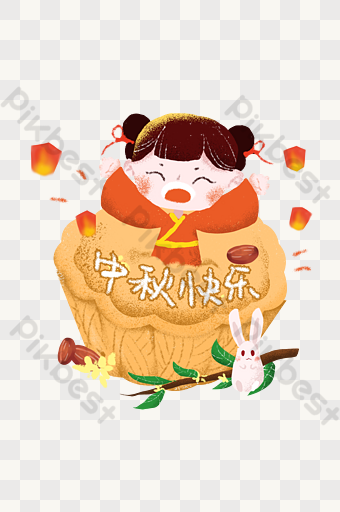 Girl In Hanfu Celebrates Happy Mid Autumn Festival Png Images Psd Free Download Pikbest Happy Mid Autumn Festival Mid Autumn Festival Fall Festival