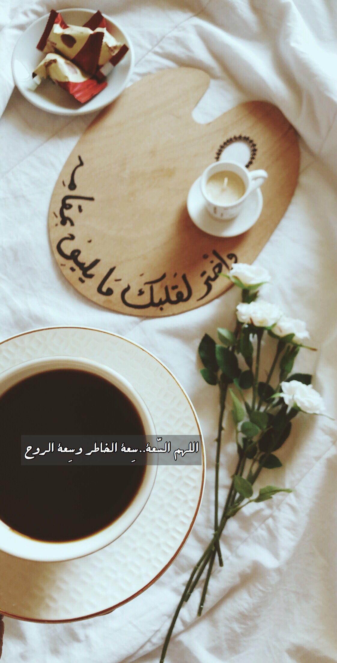 اللهم امين Positive Notes Tableware Glassware
