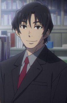 Gaku Yashiro Aesthetic Anime What Is Anime Anime Boy