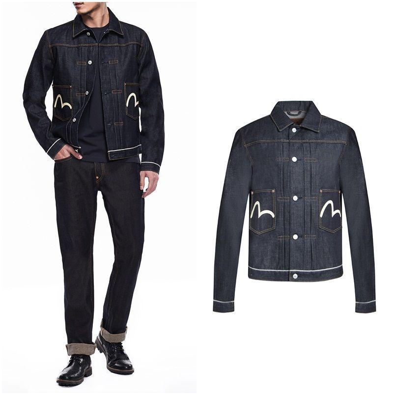 EVISU x Selfridges Seagull Pockets Denim Jacket | Time to COAT UP! | Pinterest | Evisu jeans ...