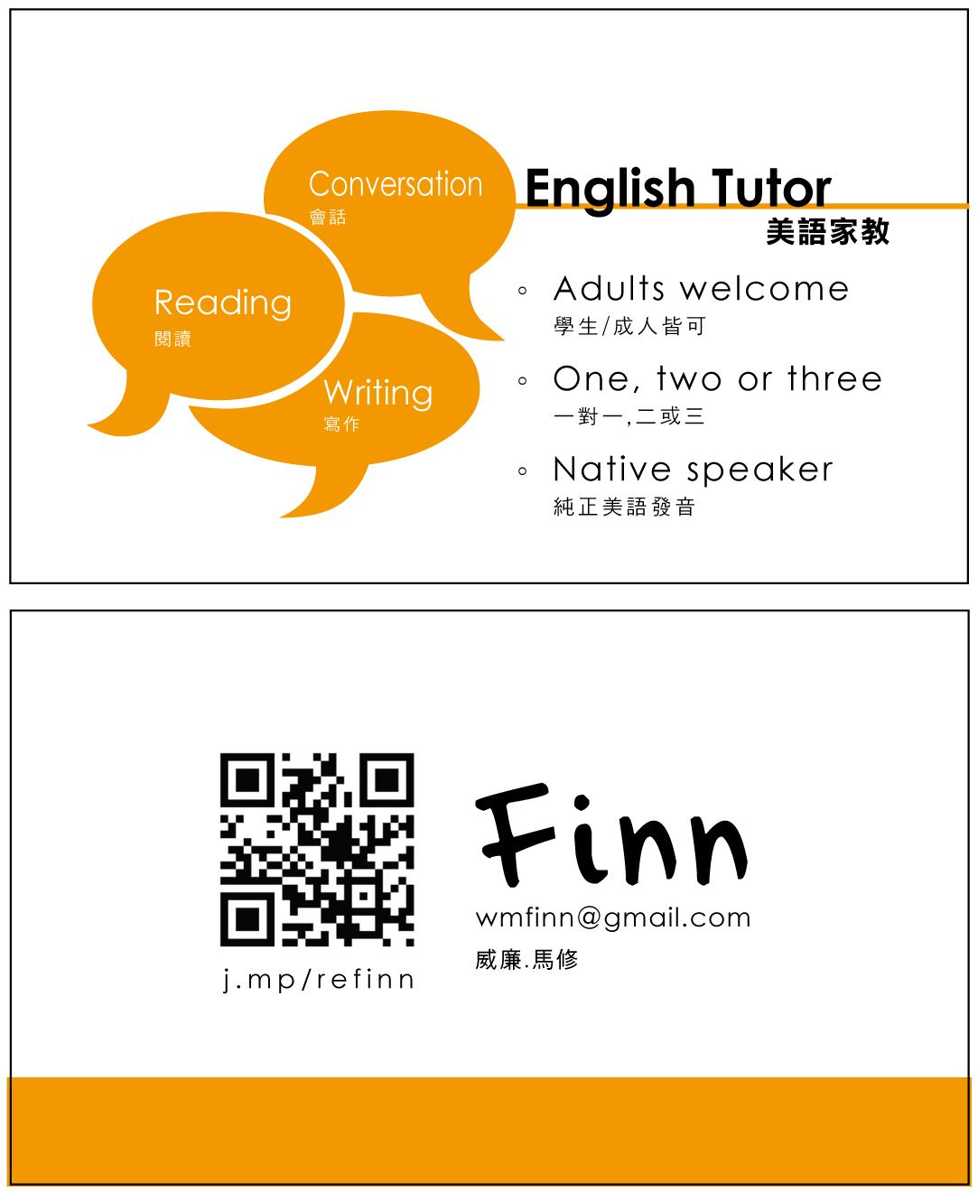 business cards for teachers 48 psd format my english tutoring business card