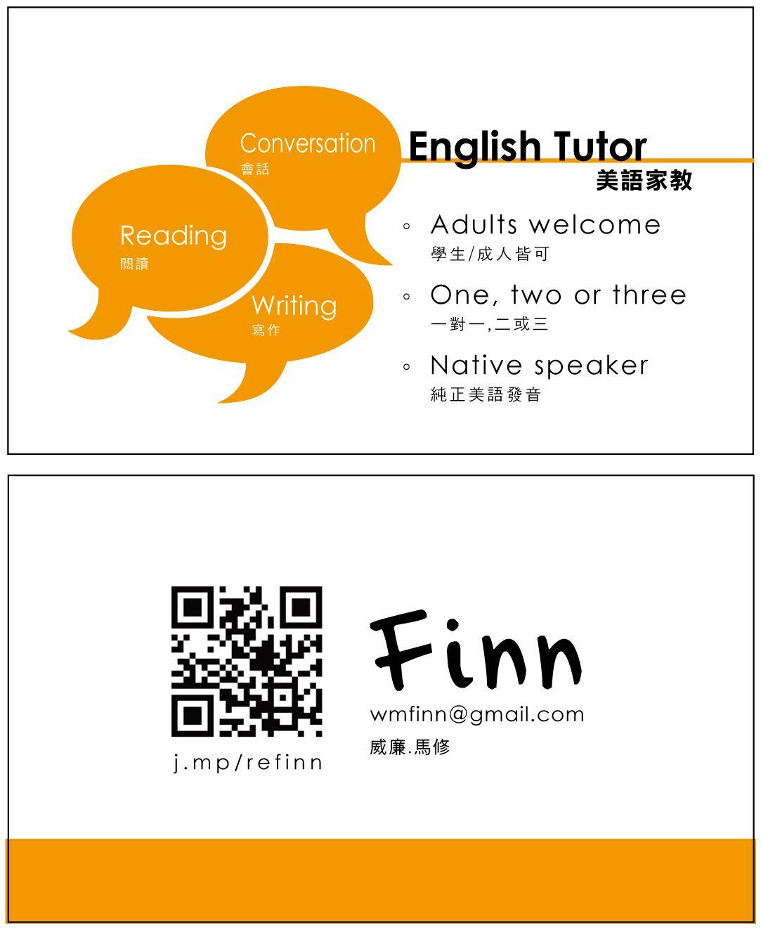 English Tutoring Business Card. Taiwan Tarjetas De