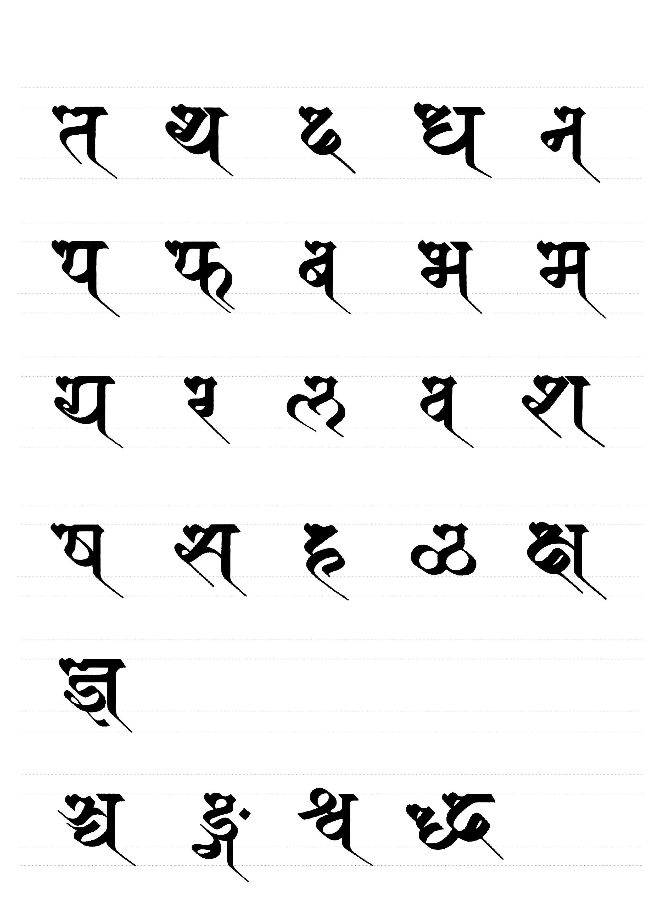 Siddham Script On Behance In