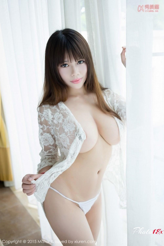 51a226bf4a554b8f5db9a43653b649fe - Trista Xiuren Naked Hd Tumblr