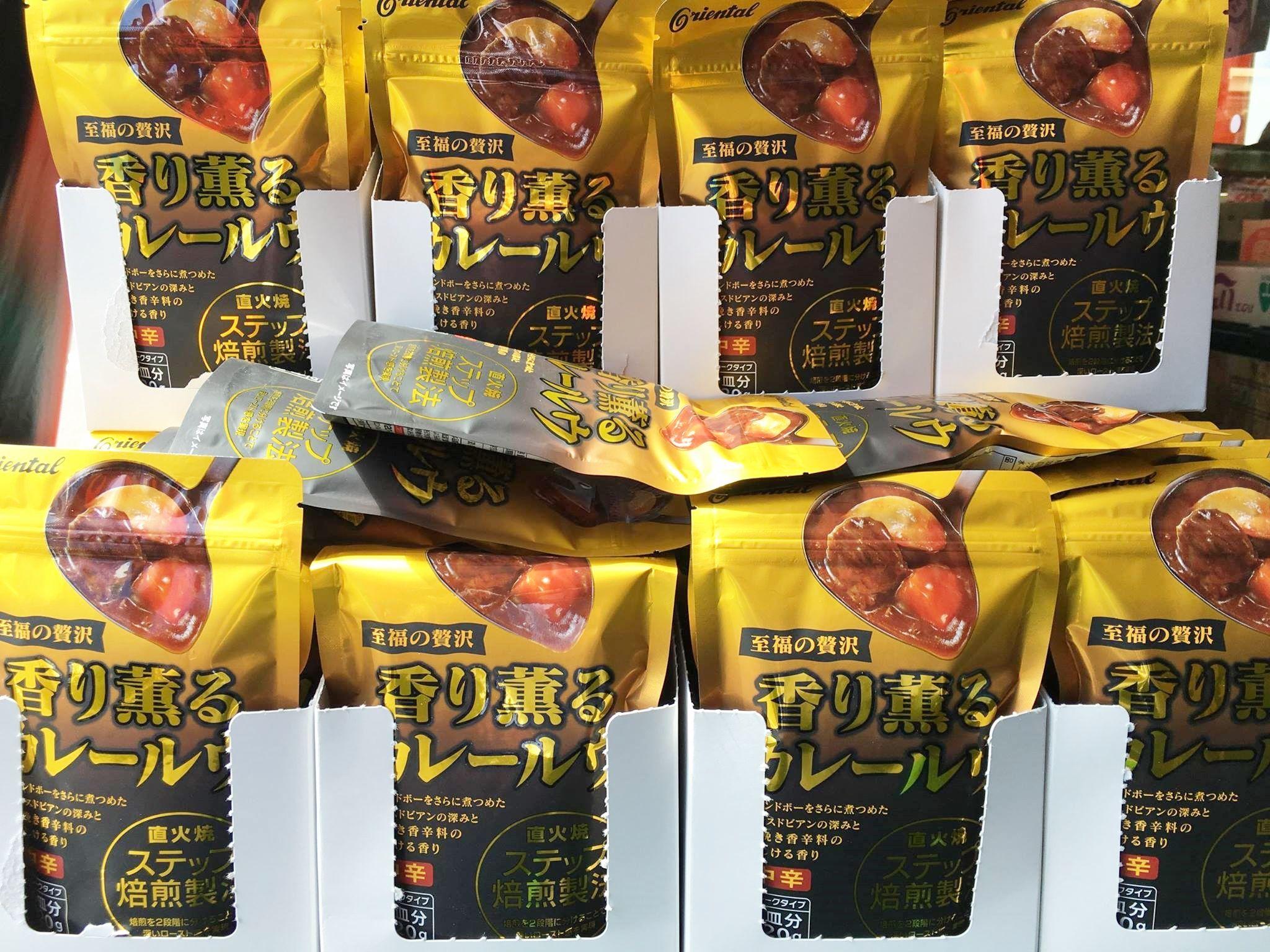 【試食販売のご案内】※岐阜県関市 6月14日(火曜日)10:00~17:00(予定) 岐阜県関市にある生鮮食品スーパー「山憲商店 関店」様にて、試食販売を行います。 当日は、ご好評いただいている香り薫るカレールウを使ったアレンジ料理をご紹介いたします♪ ホールクミンと粗挽き胡椒による「香り高さ」、フォンドボーを煮詰めたグラスドビアンによる「コクとうま味」をお楽しみいただけます♪♪ 粉末ルウなので、アレンジ料理にも最適です。 この機会に是非一度ご賞味くださいませ。 ◆山憲商店 関店◆  【 住所 】岐阜県関市千年町1丁目22番地 【営業時間】10:00~20:00 【 URL 】http://yamakenshouten.com/