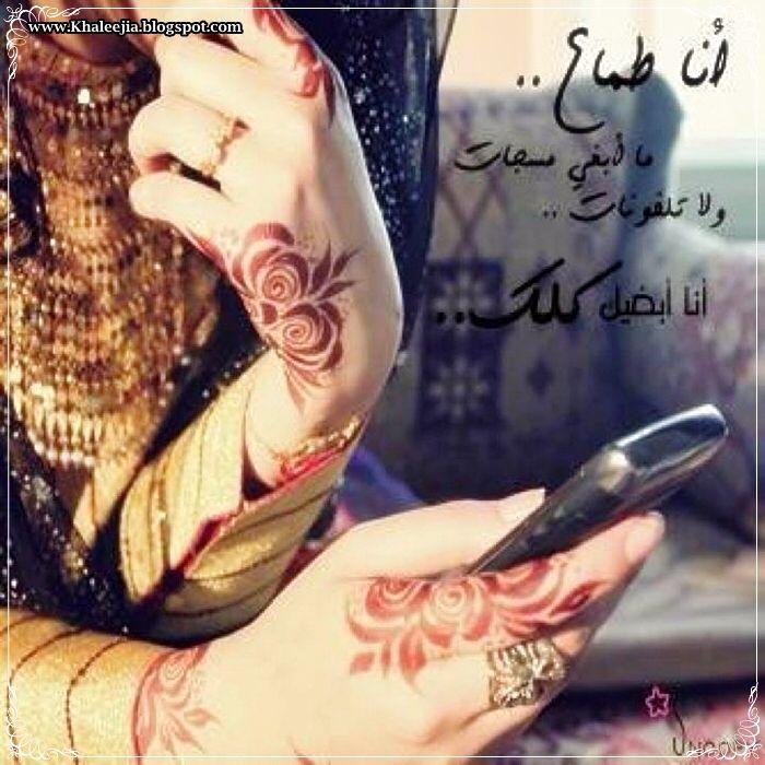Khaleeji henna style