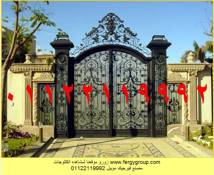 صور باب فله Classic Doors Architecture Puertas