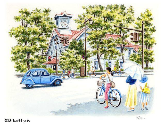 札幌時計台水彩色鉛筆画イラスト 水彩色鉛筆 色鉛筆画 水彩 画