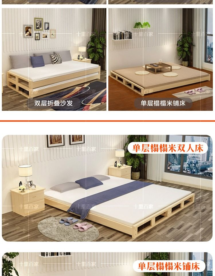 3 7 Days Ikea Simple Solid Wood Folding Single Bed 0 9 Double Bed 1 8 Small Type Tatami Sofa Board Can Be Folded Shop E Double Bed Designs Bed Single Bed