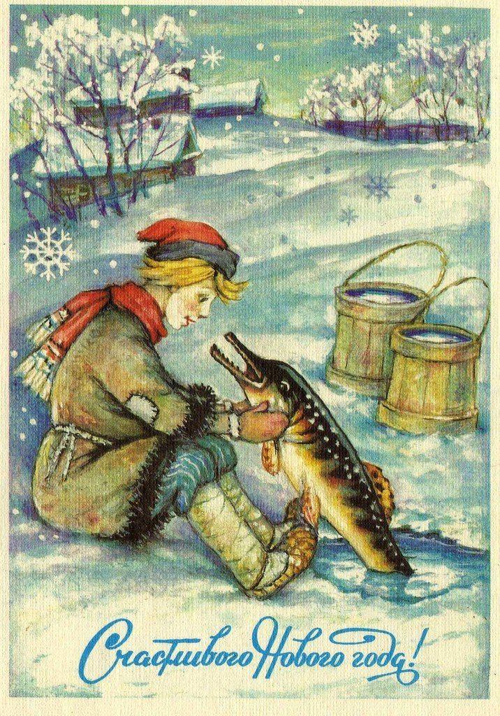 Рыбацкие картинки поздравления с рождеством, открытки