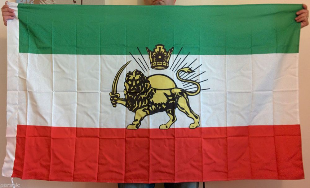 Iran Persian Lettering Symbols Flag