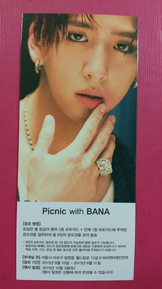 B1A4 SANDEUL Official Photocard Ver C Sweet Girl Mini Album Photo Card SAN DEUL