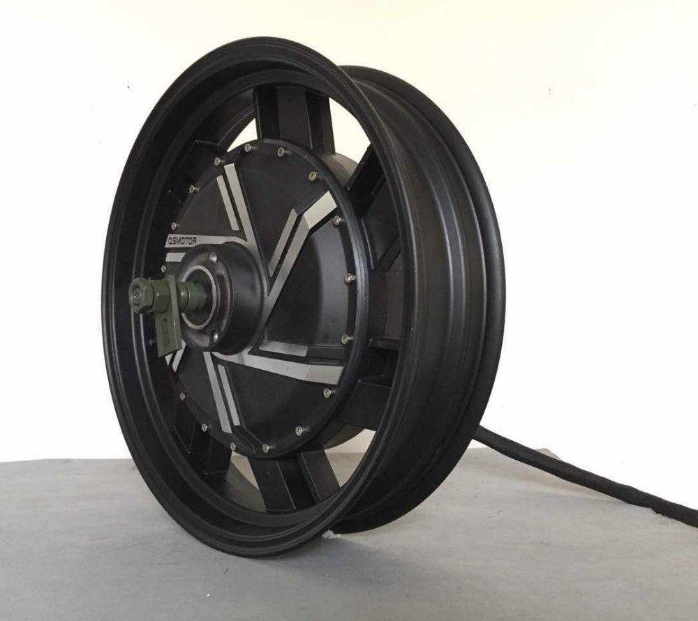 Aliexpress Com Buy 7000w 17inch Hub Motor For Electric