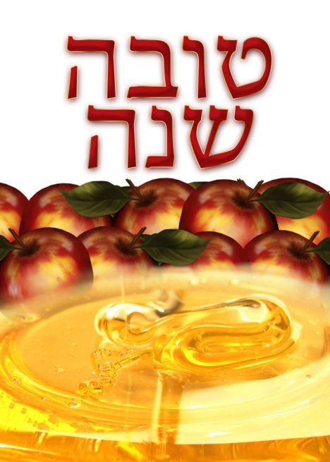 Rosh Hashanah Greeting Card With Apples - Shana Tova card #shanatovacards Rosh Hashanah Greeting Card With Apples - Shana Tova card #Ad , #SPONSORED, #Greeting, #Card, #Rosh, #Hashanah #happyroshhashanah