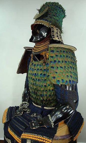 Samurai armor with peacock feathers.