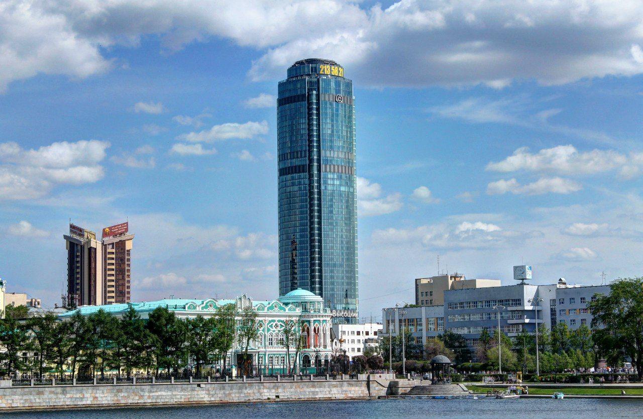 фото самые высокие здания города пермь картинки хочу