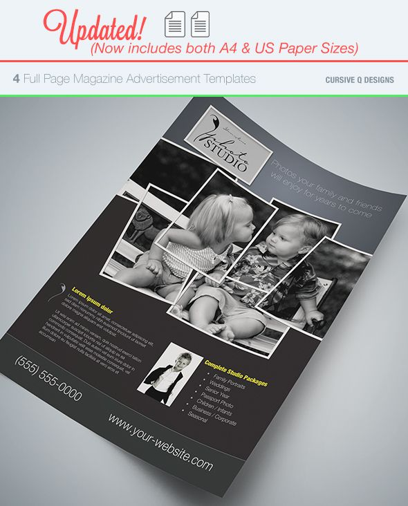 full page magazine ad or flyer templates photographer print ad