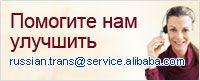 http://russian.alibaba.com/#